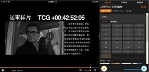 《人民的名义》送审样片全集(55)泄露版下载
